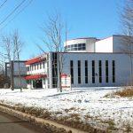 Ouvrir un centre de formation